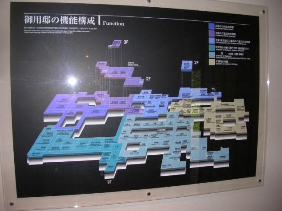 tamozawa02.jpg